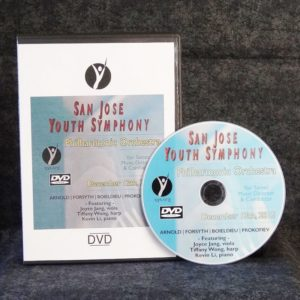 DVD_151212Phil