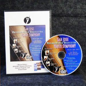 DVD_170318Phil