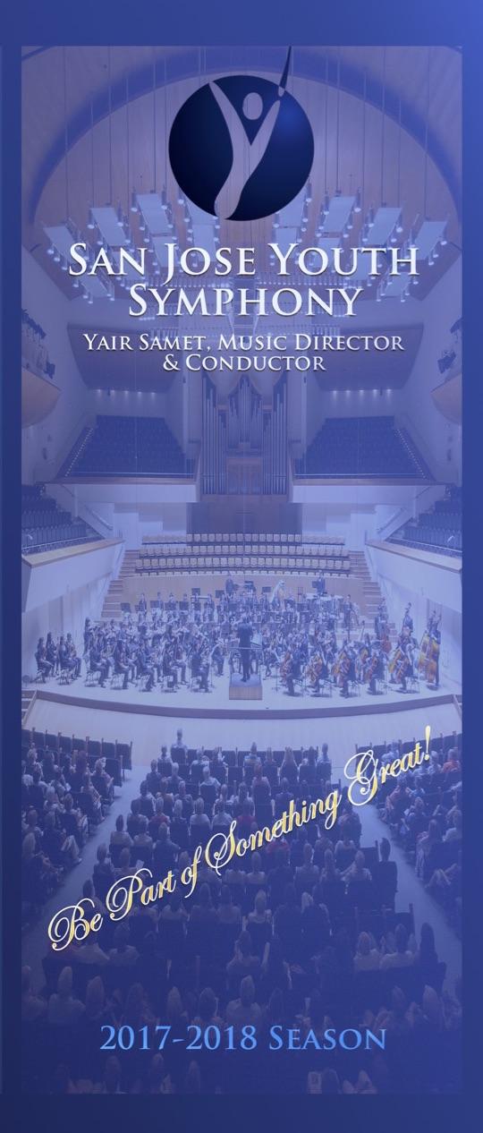 sjys-16-17-season-brochure-cover